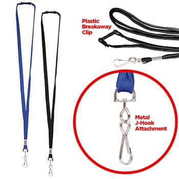 "3/8"" Blank Lanyard with Breakaway"